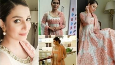 Clicks Of Ayeza Khan Spotted At An Event In Lahore