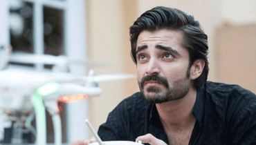 Actor Hamza Ali Abbasi Views On Valentines Day Ignites Social Media War
