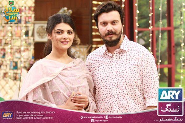 See Meera's Sister Shaista Abbas in Salam Zindagi