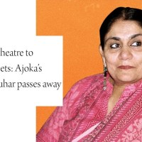 Renowned actress Madeeha Gohar passes away today on Wednesday.