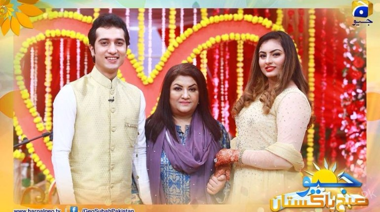Hina Dilpazeer with her Newly Married Son and Daughter in Law
