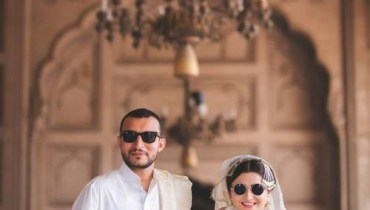 See News Anchor Neelum Yousaf Nikkah Pictures