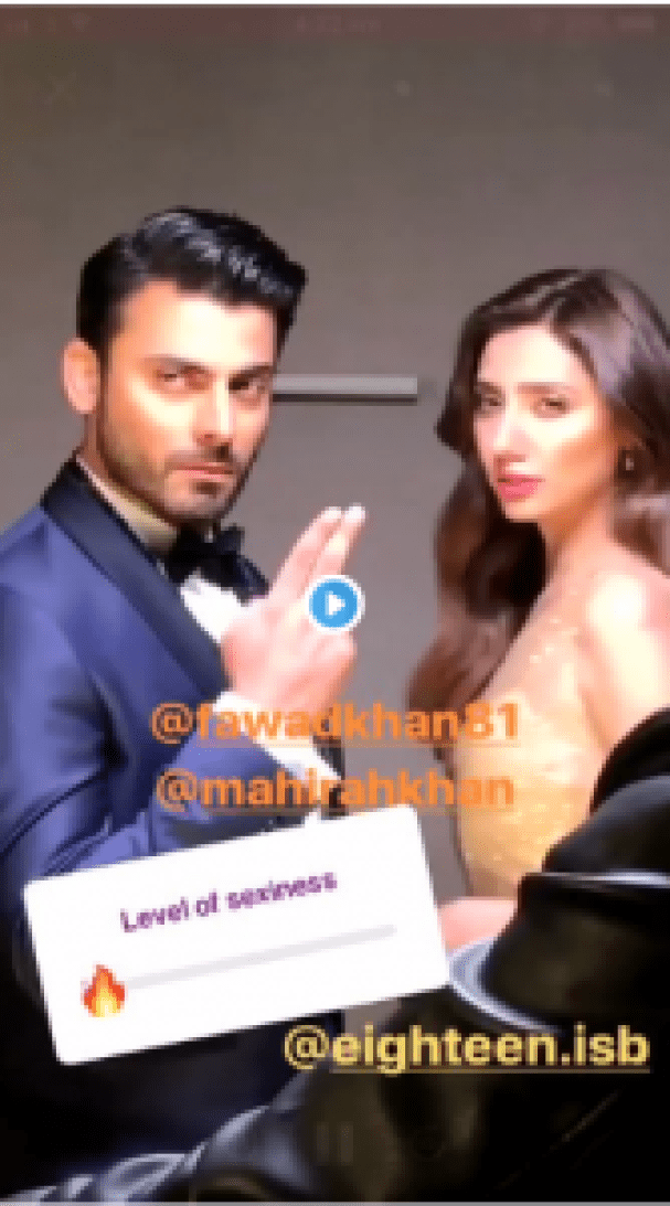 Fawad Khan And Mahira Khan Are Uniting For A New Project