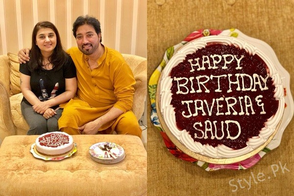 See Javeria Saud and her Husband Celebrated their Birthday Together