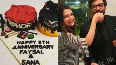 See Faysal Qureshi and Wife Sana Celebrated their 8th Wedding Anniversary