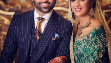 See Maham Amir and Faizan Sheikh's Walima Pictures
