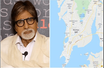 Photo of Amitabh Bachan will be the voice of Google Maps – Style.Pk