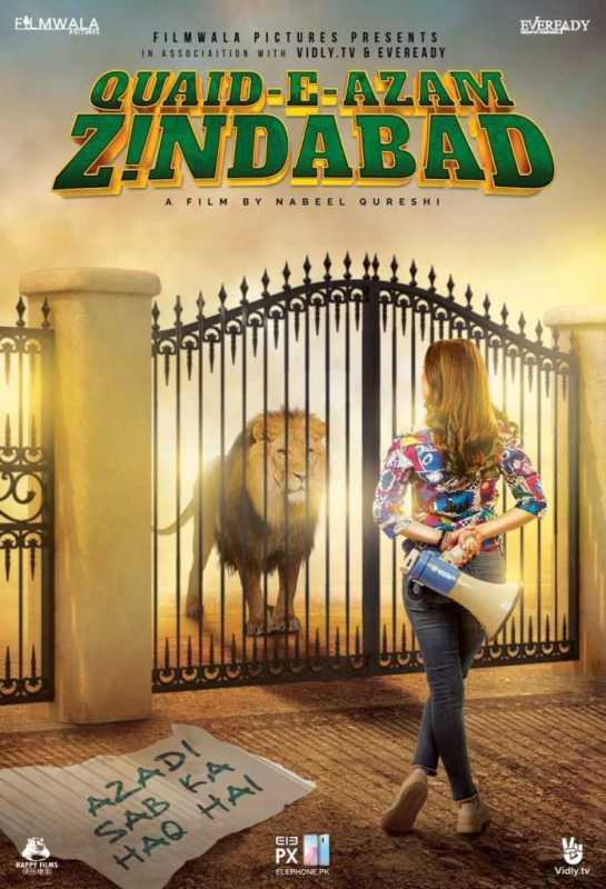 Mahira Khan New Film