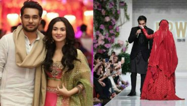 Did Hania Amir Finally Get Engaged?
