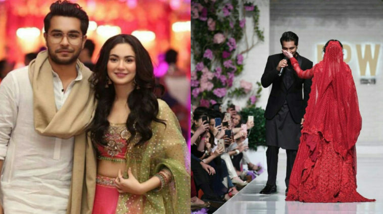 Did Hania Amir Finally Get Engaged?