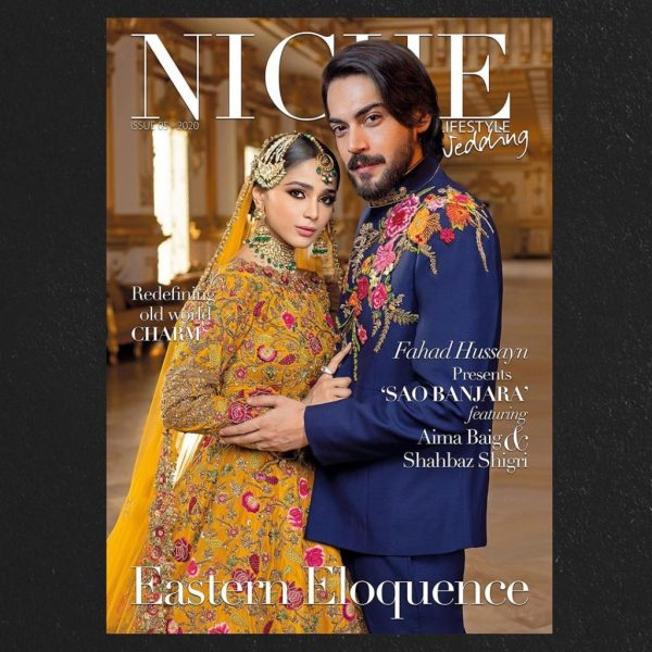 Aima Baig and Shahbaz Shigri Pakistani Bridal Photoshoot