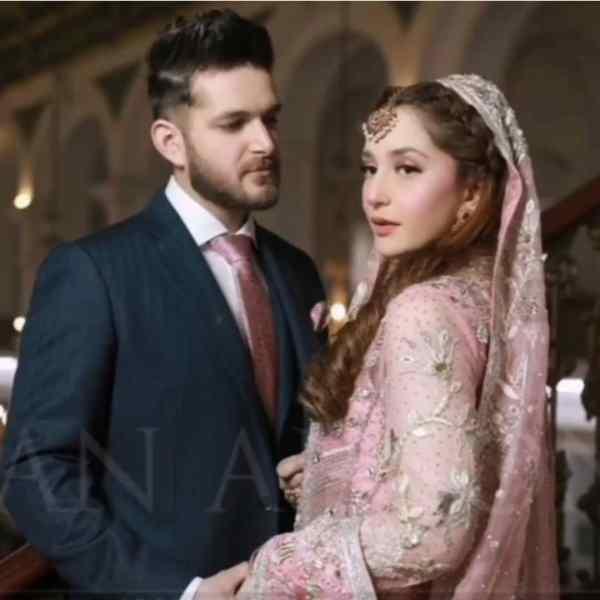 Actress Naimal Khawar Sister Fiza Walima Reception Pictures