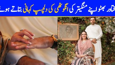 Bakhtawar Bhutto Shares Cute Story Behind Her Fiance's Ring