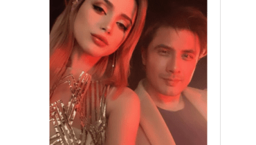 Aima baig and Ali zafar have a big to announcement
