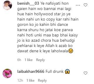 Hania Amir Having Fun With Friends Public Criticism