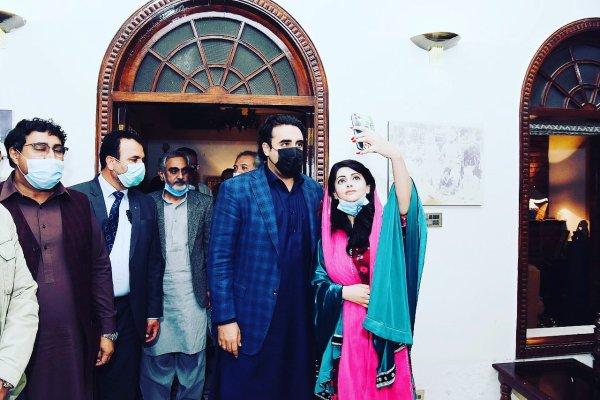 Bakhtawar Bhutto Wedding Festivities Started