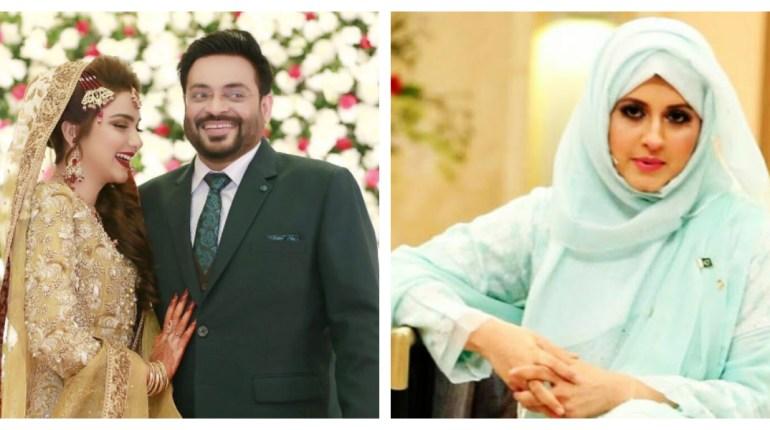 Tuba Aamir Faces Criticism On Instagram For Syeda Bushra's Divorce