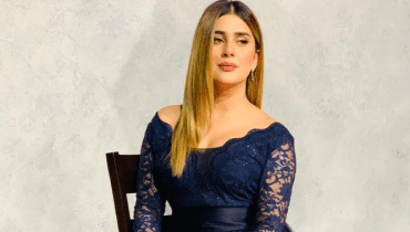 Kubra Khan Stunning Photoshoot On Fire
