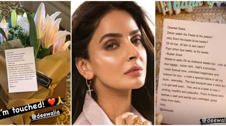 Saba Qamar Showered With Gifts & Compliments By Secret Admirer