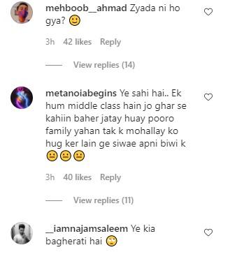 Sana Fakhar Public Criticism On Bold Picture