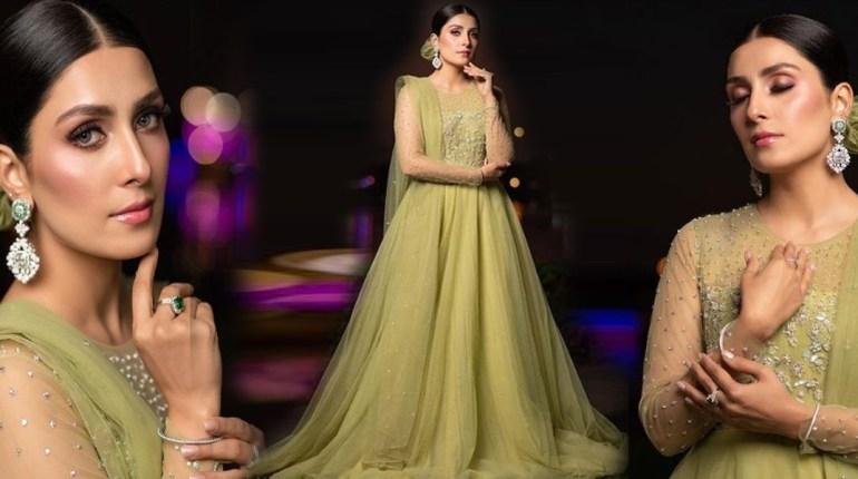 Ayeza Khan Looks Stunning In Recent Post