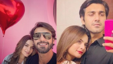 Minal Khan Celebrates Valentine's Day With Her fiance
