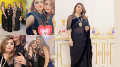 Javeria Saud Looks Adorable in Black Saree at a Party