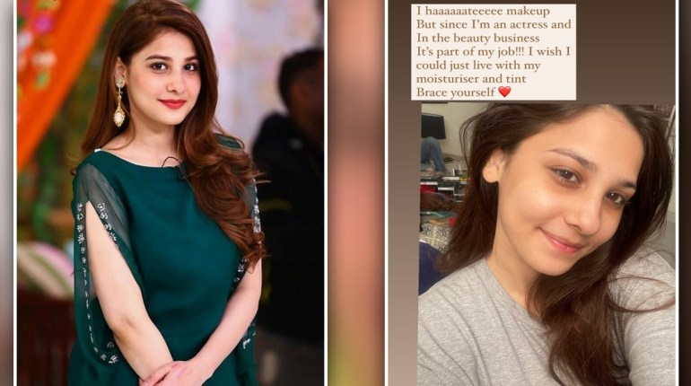 I Hate Makeup Says Actress Hina Altaf