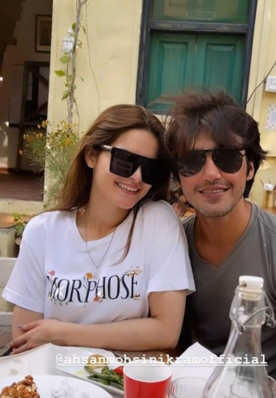 Ahsan Mohsin Ikram Love Note For Minal Khan