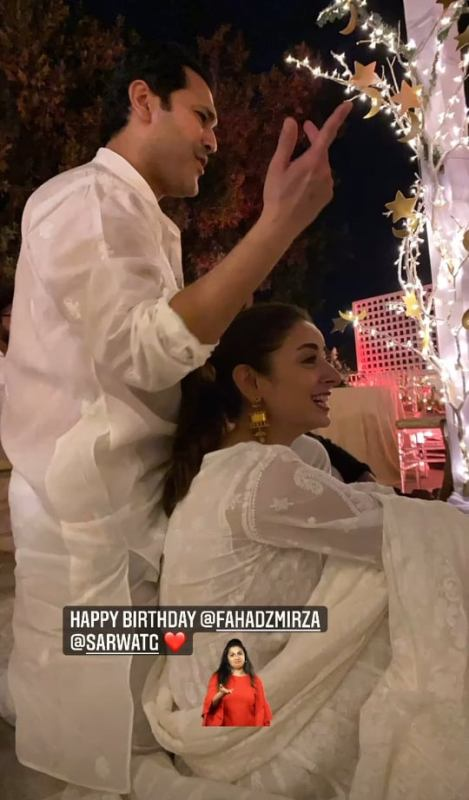 Fahad Mirza and Sarwat Gilani Throw A Birthday Party