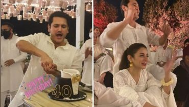 Fahad Mirza and Sarwat Gilani Throw A Birthday Party
