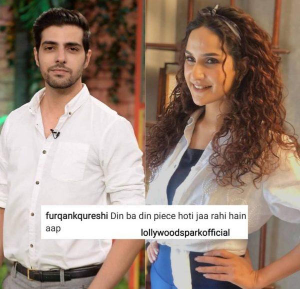 Furqan Qureshi flirting with Anoushay Abbasi