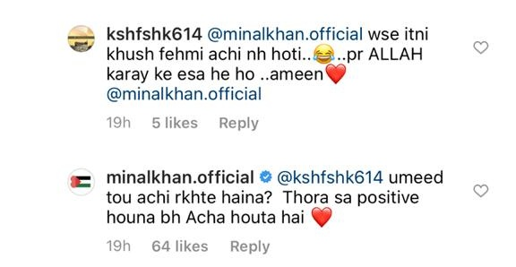 Aiman Gave Shut up Call To Troll Attack On Minal and Ahsan