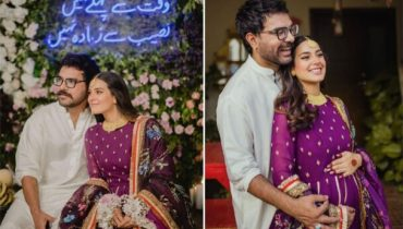 Iqra Aziz and Yasir Intimate Godh Bharai