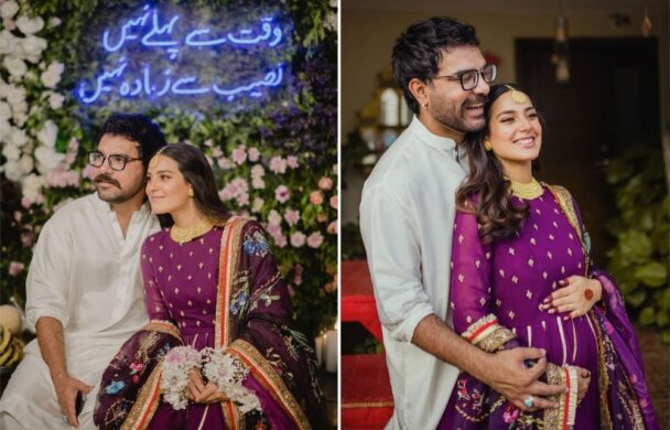 Iqra Aziz and Yasir Intimate Godh Bharai