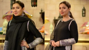 Mahira Khan New Photos Are A Treat To Sore Eyes