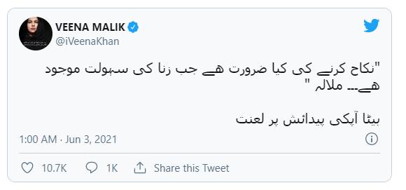 Pakistani Stars React To Malala Recent Marriage Statement