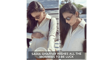 Mommy To Be Sadia Ghaffar Wishes Good Luck To All Mommies