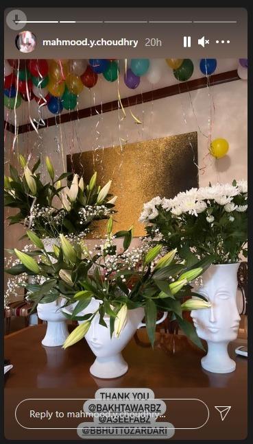 Bakhtawar Bhutto celebrated Her Husband Birthday