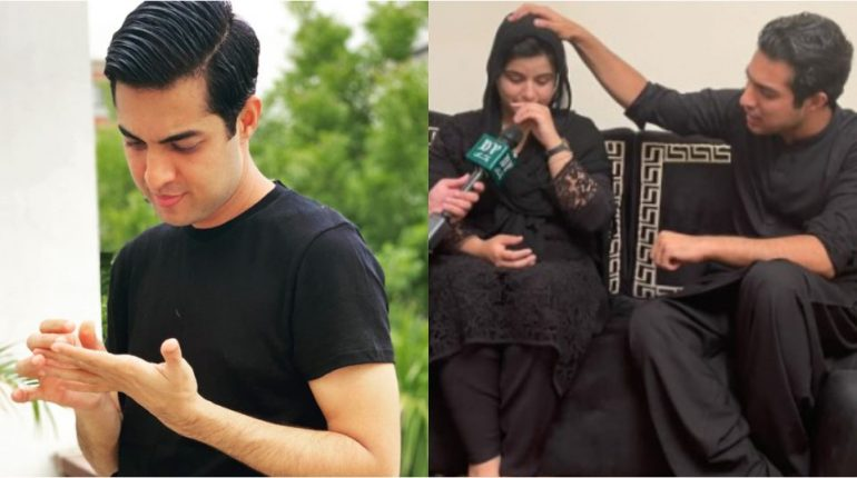Public Accusations On Iqrar-ul-Hassan After Minar-e-Pakistan Incident