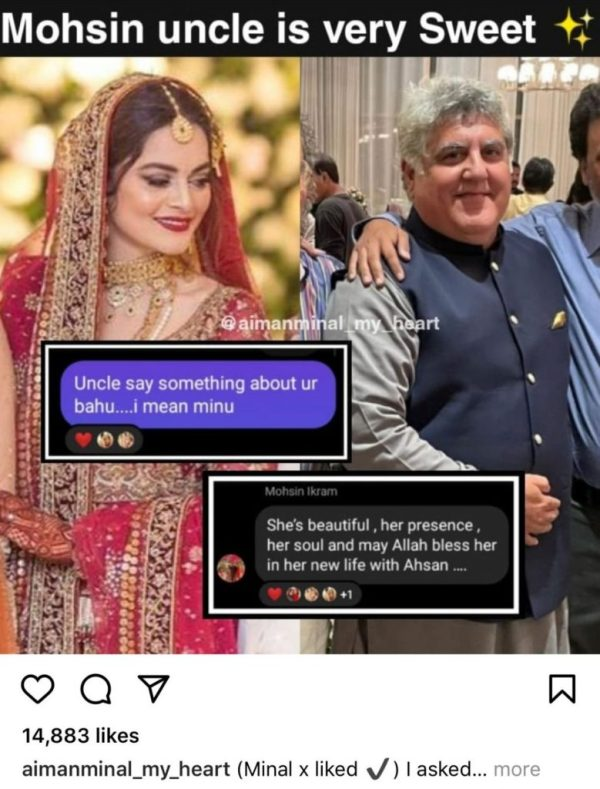 Minal Khan Father in Law Befitting Response To Trolls