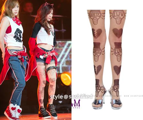 Tiffany_IGAB_KBS