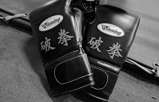 Winning(ウイニング) のボクシンググローブ