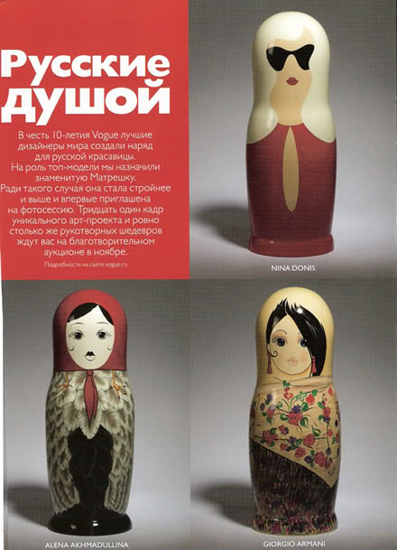 matryoshka_doll_vogue2