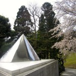 ARTmonday: Modern Sculpture Garden in Japan