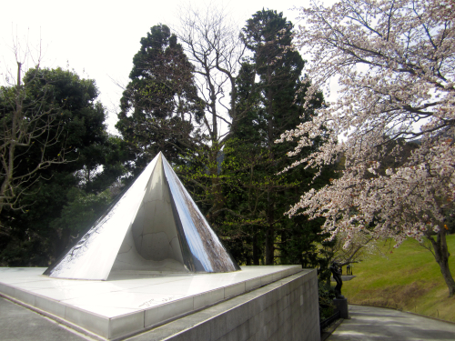 Silver Cone Sculpture At Open Air Museum Hakone Japan