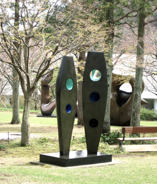Barbara Hepworth Sculpture In Hakone Japan