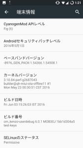 Screenshot_20160607-012136