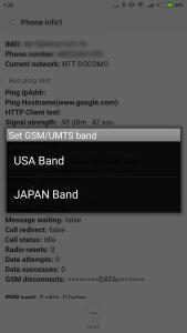Screenshot_2016-07-13-01-26-00_com.android.settings