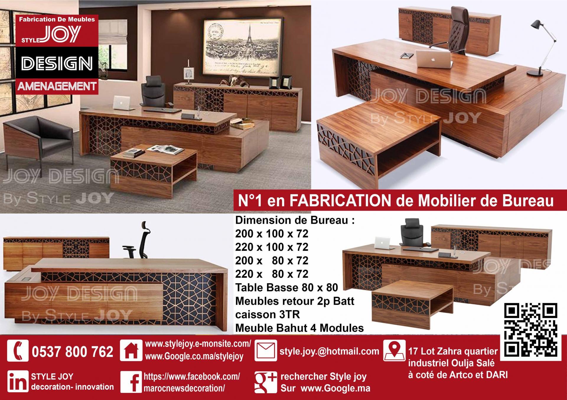 mobilier de bureau rabat maroc bureau mobilier bureau maroc ameublement maroc 01